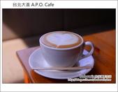 台北大直 A.P.O. Cafe:DSC_5268.JPG