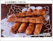 2013.04.23 台北那個麵包~大直分店:DSC_5146.JPG