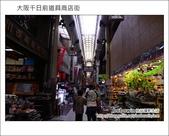Day1 Part4 大阪千日前道具商店街:DSC_6598.JPG