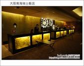 大阪南海瑞士飯店 Swissotel Nankai Osaka:DSC04719.JPG
