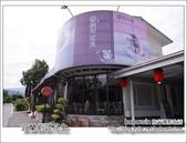2013.11.10 宜蘭春記麥芽酥、劉記花生、順進蜜餞行:DSC_5470.JPG