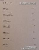 台北內湖Mountain人文設計咖啡:DSC_6855.JPG
