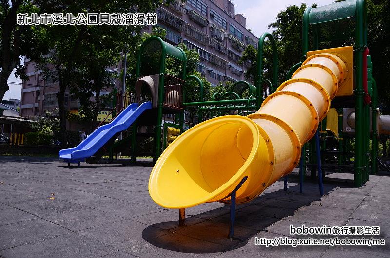 新北市溪北公園貝殼溜滑梯:DSC_0272.JPG