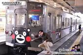 日本熊本Kumamon電車:DSC_6206.JPG