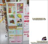 廣島郵便局:DSC_0448.JPG