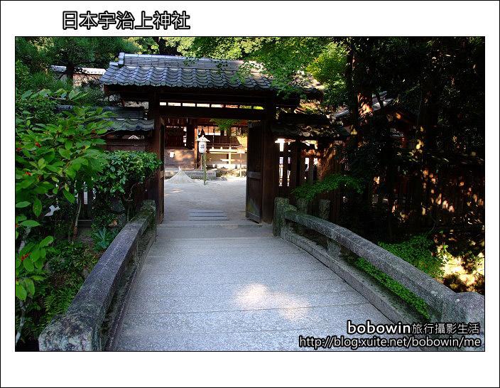 Day4 part5 宇治上神社:DSCF9039.JPG