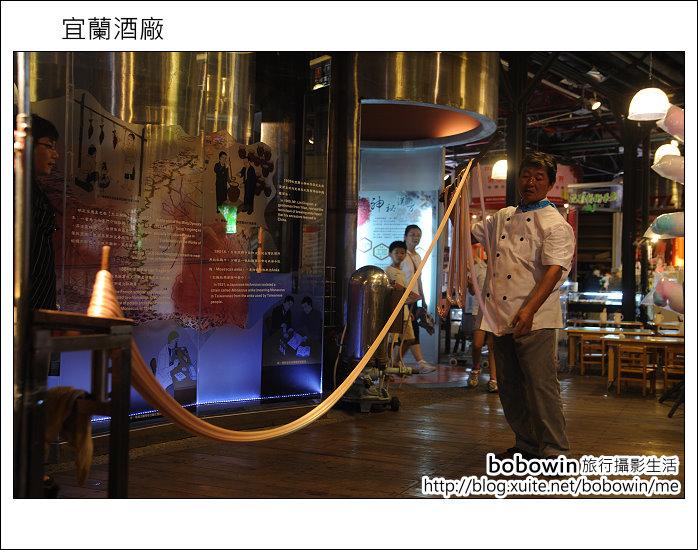 2011.08.19 宜蘭酒廠:DSC_1173.JPG