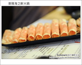 2011.02.20 基隆海之鮮火鍋:DSC_9441.JPG