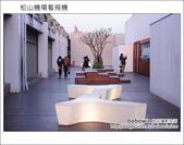 2012.03.25 松山機場看飛機:DSC_7578.JPG