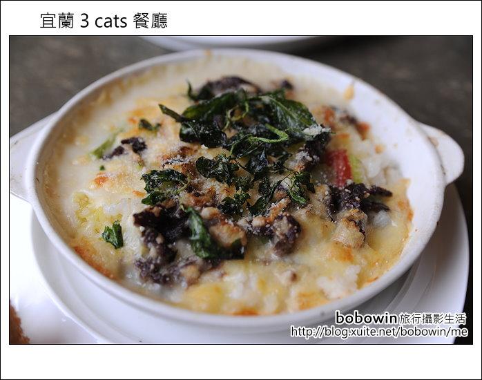 2012.02.11 宜蘭3 cats 餐廳:DSC_5097.JPG