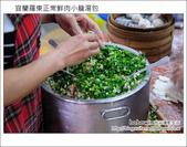 2011.10.16 宜蘭羅東正常鮮肉湯包:DSC_8294.JPG
