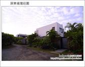 2013.01.27 屏東福灣莊園:DSC_1079.JPG