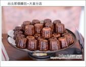 2013.04.23 台北那個麵包~大直分店:DSC_5149.JPG