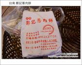 2013.01.25台南 鄭記蔥肉餅、集品蝦仁飯、石頭鄉玉米:DSC_9536.JPG