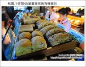 桃園八德TINA蕃薯藤窯烤有機麵包:DSC_2152.JPG