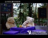 [ 台中 ] 新社薰衣草森林--薰衣草節:DSCF6493.JPG