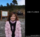 [ 宜蘭 ] 太平山翠峰湖--探索台灣最大高山湖:DSCF6010.JPG
