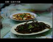[ 宜蘭好吃 ] 宜蘭一品香牛肉麵:DSCF5362.JPG