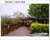 2013.03.17 桃園楊梅八方園:DSC_3494.JPG