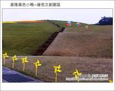 基隆黃色小鴨~擁恆文創園區:DSC_3231.JPG