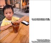 台北內湖淬義義大利麵:DSC_7800.JPG