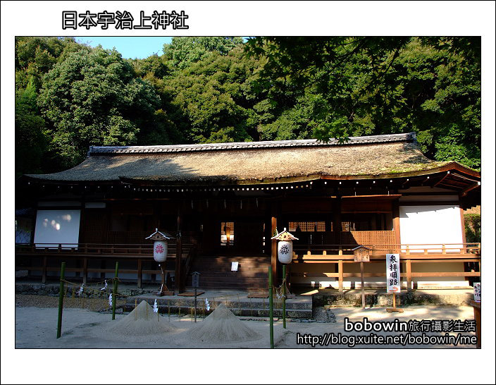Day4 part5 宇治上神社:DSCF9040.JPG