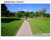 2011.08.20 羅東運動公園單車行:DSC_1632.JPG