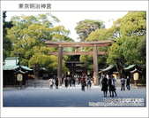 日本東京之旅 Day3 part5 東京原宿明治神宮:DSC_9976.JPG