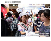 2012台北國際旅展~日本篇:DSC_2542.JPG