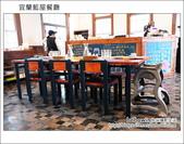 2013.01.12 宜蘭藍屋餐廳:DSC_9322.JPG