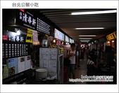 台北公館小吃:DSC_4694.JPG