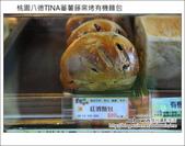 桃園八德TINA蕃薯藤窯烤有機麵包:DSC_2153.JPG