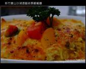 [景觀餐廳]  新竹寶山沙湖瀝藝術村:DSCF2994.JPG