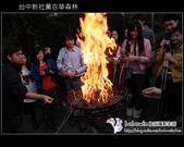 [ 台中 ] 新社薰衣草森林--薰衣草節:DSCF6758.JPG