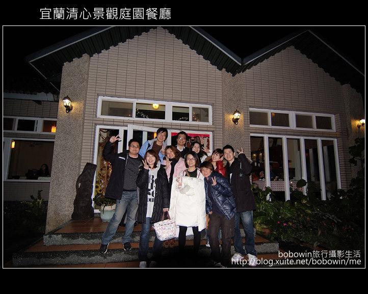 [ 宜蘭] 三星-- 清心景觀餐廳--賞宜蘭夜景:DSCF5679.JPG