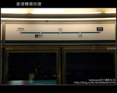 [ 遊記 ] 港澳自由行day4 美新茶餐廳-->海港城-->香港站預辦登機-->東湧東薈茗城店倉-:DSCF9369.JPG