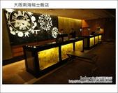 大阪南海瑞士飯店 Swissotel Nankai Osaka:DSC04720.JPG