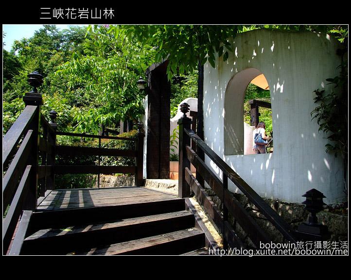 2009.07.04 三峽花岩山林:DSCF5853.JPG