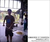 Day2 Part1 宜蘭蘇澳DIY 手工窯烤PIZZA:DSC_5776.JPG