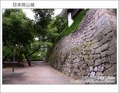 日本岡山城:DSC_7444.JPG