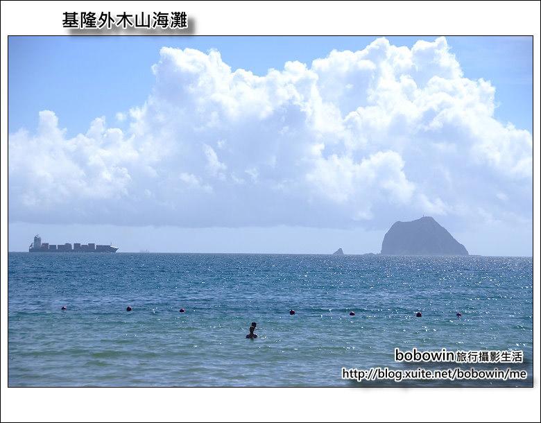 2012.07.29 基隆外木山大武崙沙灘:DSCF7373.jpg