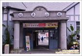 03_高雄旗山老街:DSC_3183.JPG