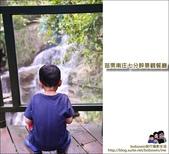苗栗南庄七分醉景觀餐廳:DSC_4645.JPG