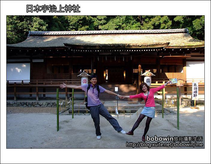 Day4 part5 宇治上神社:DSCF9044.JPG