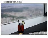 2011.11.27 101 85F 隨意鳥地方:DSC_2241.JPG