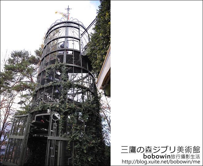 日本東京之旅 Day3 part2 三鷹の森ジブリ美術館:DSC_9829.JPG