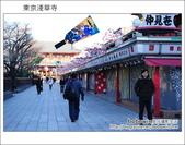東京自由行 Day5 part1 淺草寺:DSC_1219.JPG