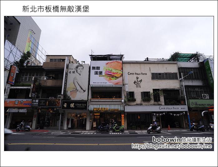 2012.06.02 新北市板橋無敵漢堡:DSC_5974.JPG