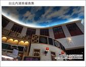 2012.05.01 台北內湖美福食集:DSC01256.JPG