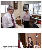 Allen&Cynthia 婚禮紀錄_中和福朋喜來登:DSC_8139.JPG